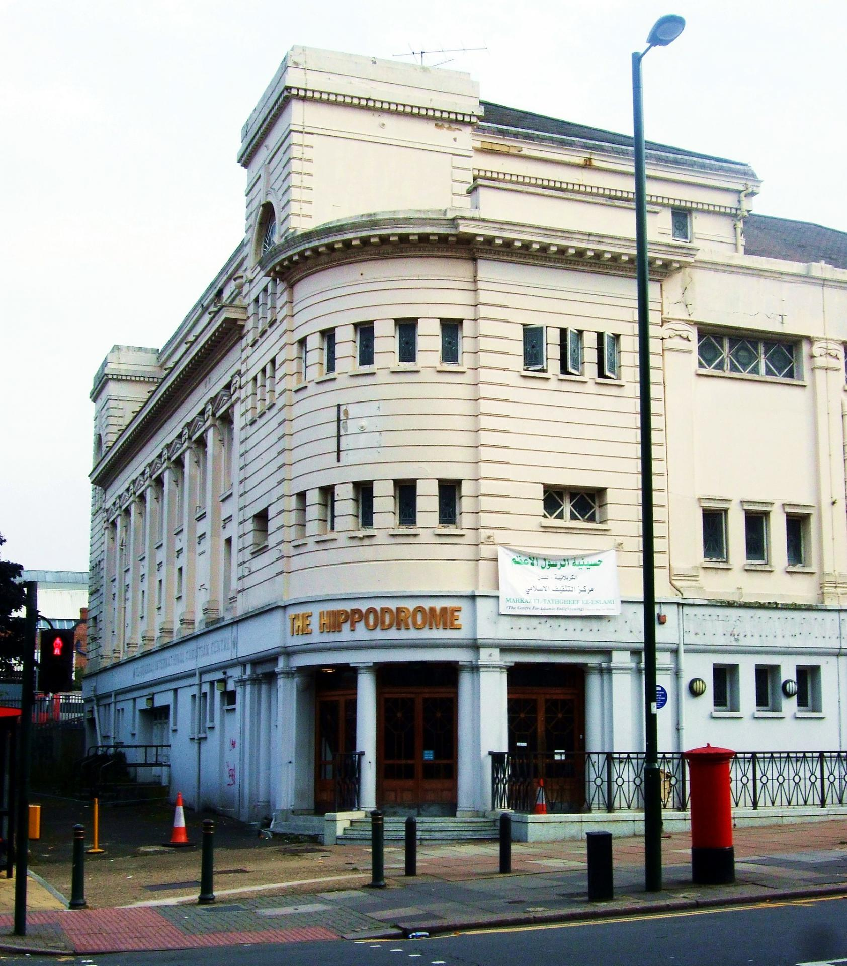 golders_green_hippodrome_hd